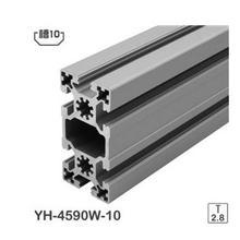 1 шт. L1000mm 4590 алюминиевый профиль рама оборудование дверь чпу окно