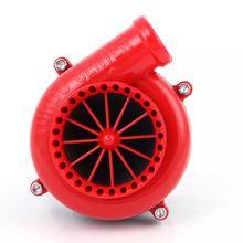 1 шт Автомобильный Универсальный электронный турбинный рожковый