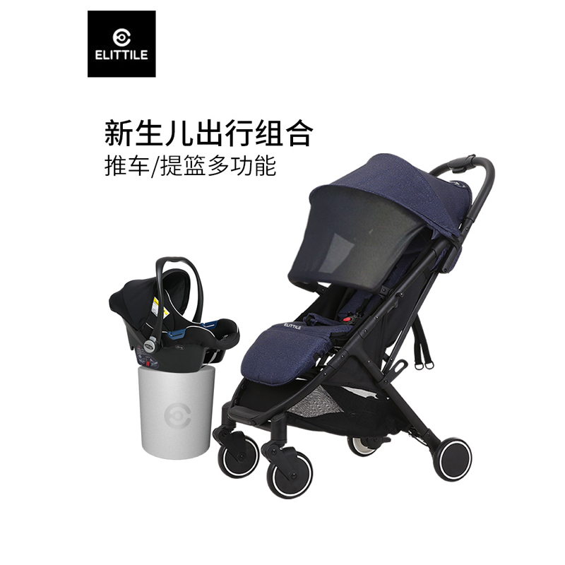 Baby Stroller Light Umbrella Can Sit Reclining Folding Portable Child Baby Stroller With BasketBaby Stroller Light Umbrella Can Sit Reclining Folding Portable Child Baby Stroller With Basket