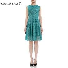 N. POKLONSKAYA, высокое качество, женское вечернее платье, расшитое пайетками, а-силуэт, летние мини платья,, Vestidos, одноцветные, без рукавов, элегантные платья
