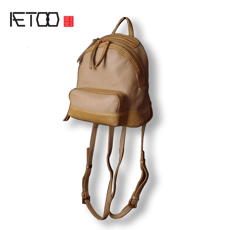 AETOO Shoulder bag female leather Japanese retro hit the first layer of leather backpack women's backpack qiaobao 2018 new korean version of the first layer of women s leather packet messenger bag female shoulder diagonal cross bag