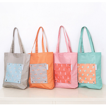 Tote Folding Pouch Bag 6