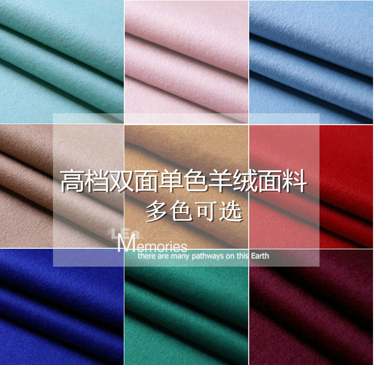 150cm double - sided wool cashmere fabric winter coat clothing wool fabric wholesale cashmere cloth150cm double - sided wool cashmere fabric winter coat clothing wool fabric wholesale cashmere cloth