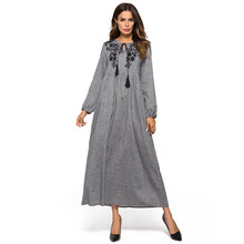 Fashion Muslim Abaya Stripe Maxi Dress Kimono Long Robe Gowns Sleeve Embroidered Arab Islam Jilbab