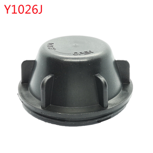 Image 1 - 1 pc for kia rio 2011 Lamp cover plate LED bulb extension dust cover Extended rear cover Waterproof cap Y1026J Y1070Y Y1070X