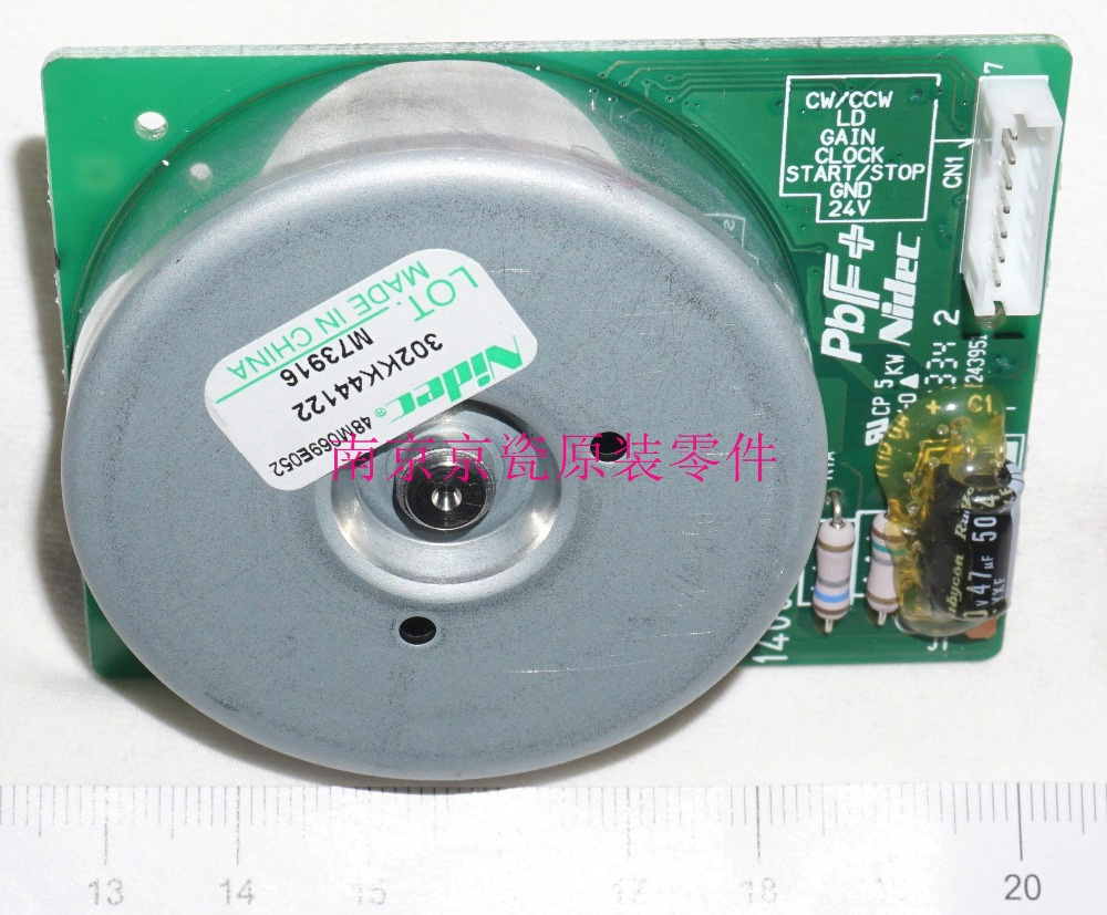 New Original Kyocera 302KK44121 MOTOR BL W25 N for:FS-1320D 1030 1130 1035 1135 M2030 M2530 M2035 M2535 new original kyocera 302lz08020 guide turn mpf for fs 1320d 1110 1024 1124 1130 1135 m2030 m2530 m2035 m2535