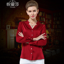 2017 NEW women's clothing silk shirts blouses long-sleeve V-neck solid slim shirt top plus size autumn silk blouses shirt Female