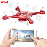 Original SYMA X5UWFPV four axis aircraft WiFi version anti collision 2.4G 4CH 720P camera HD remote control drone