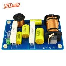 Ghxamp 500 واط مكبر الصوت مكبر الصوت كروس 2200 هرتز 2 طريقة كروس 4 8ohm ثلاثة أضعاف باس مقسم ل 8 12 بوصة المرحلة مكبرات الصوت 1 قطعة