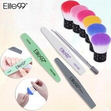 Elite99 5pieces/Set Nail Art Manicure Tool Sanding Buffer Polishing File Spoon Pusher Cuticle Remover Powder Brush Nail Care Set
