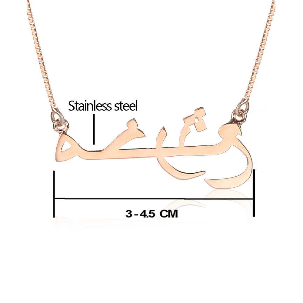 WindJune Arabic Personalized Name Necklace Women Necklace & Pendant Stainless Steel Necklace Choker Custom Jewelry Mom Gift Whol (2)