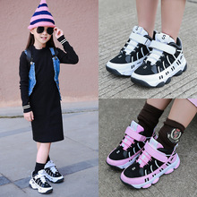 Girls Sport Shoes Boys Spring Rubber Kids Sneakers Breathable Children Running Walking Shoes Girls China Shop Online Stores