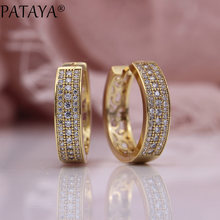PATAYA New Hollow Round Earrings Women Fashion Fine Wedding Party Jewelry 585 Rose Gold White Natural Zircon Dangle Big Earrings(China)