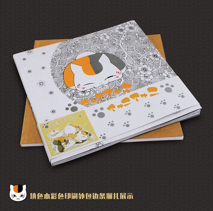 Natsume's Book of Friends Coloring Book For Relieve Stress Kill Time Graffiti Painting Drawing Book image