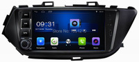 Ouchuangbo Quad Core Android 6 0 Car Multimedia Player For LANNIA 2015 Car Video Radio Stereo