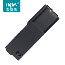 HSW Battery For DELL Inspiron 1501 6400 E1505 GD761 Vostro1000 laptop computer battery