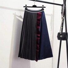 European American Fashion Color Matching High Waist Irregular Large Swing Skirt Retro Ruffled Stitching Contrast Pleated Skirt contrast striped waist pleated skirt