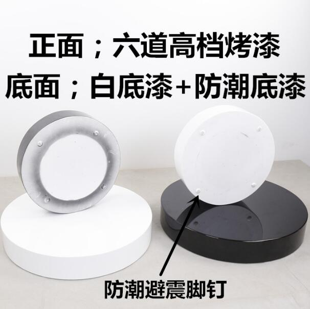 Model base props for circular cylindrical light emitting display stand in Party DIY Decorations from Home Garden