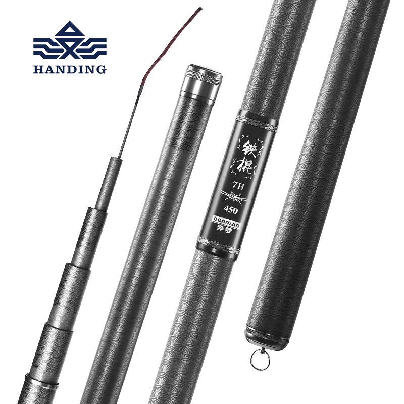 цена Handing 6H/7H/8H High Carbon Material Super Hard carp Fishing Rod Telescopic fishing Rod Taiwan Fishing Rod fishing pole