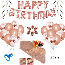 25pc Rose Gold Wedding Decoration Party Supplies Happy Birthday Balloons Table Runner Decorations Adult