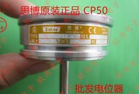 VK Japan Sakae CP50 High Precision Single Lap Wire Wound Resistor Potentiometer 1K 2K 5K