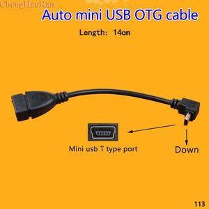 Image 3 - ChengHaoRan 1 adet USB A dişi Sol Açılı 90 Derece Mini USB Erkek OTG Ana Bilgisayar Kablosu için 14 cm araba