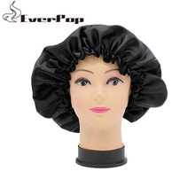 fecdf94bf82 Adult Size 50pcs Black Customized Print Quality 2 layer Polyester Satin  Bonnets Caring Extention Wig Hairs