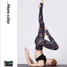 Women  Leggings Pants Leggins Floral Print Fitness Sport Soft Flexible Running Exercise Workout Clothing