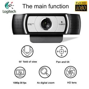Image 4 - Logitech c930c 1920*1080 hd garle zeiss 렌즈 인증 웹캠, 4 시간 디지털 줌 지원 pc 용 공식 확인