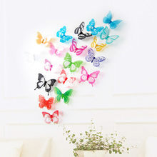 18pcs Decal Wall Stickers Home Decorations 3D Butterfly Rainbow Poster PVC Wallpaper for living room Wall Stickers Wallpaper(China)