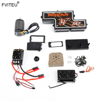 FVITEU NEW Electric Oil change power Conversion kit for 1/5 losi 5ive-T Rovan LT/SLT Parts