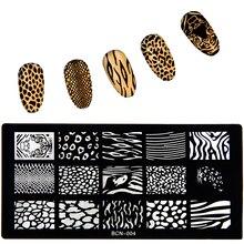 1Pcs 6*12cm BCN סדרת נייל Stamping צלחות תמונת נייל סטנסיל עבור נייל אמנות בולים מניקור תבניות כלים