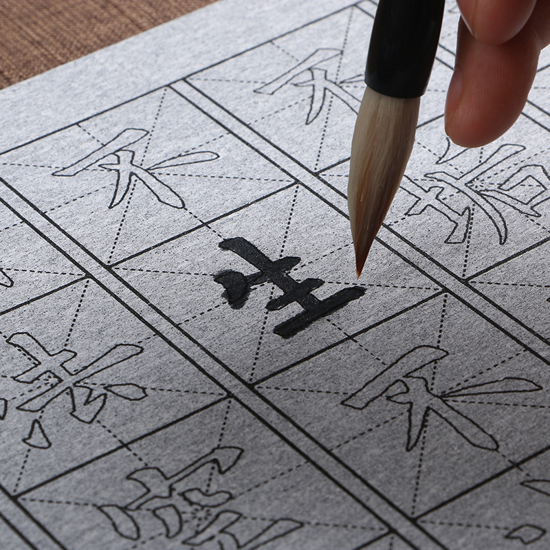 The Heart Sutra Script Kaishu Copybook Chinese Brush Calligraphy Copybook Water Repeat Writing Cloth Thick Rice Paper