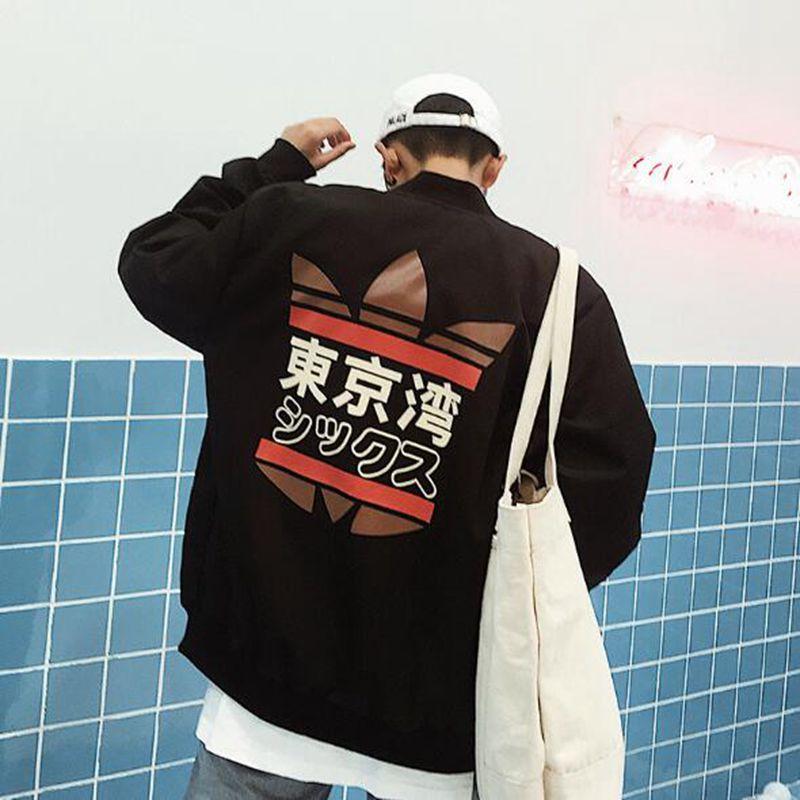 28403abf4f Veste-Hommes-Bomber-veste-Tokyo-Bay-impression-Outwear-Japon-Militaire-Vol-Pilote-vestes-homme-Manteau-Coll.jpg