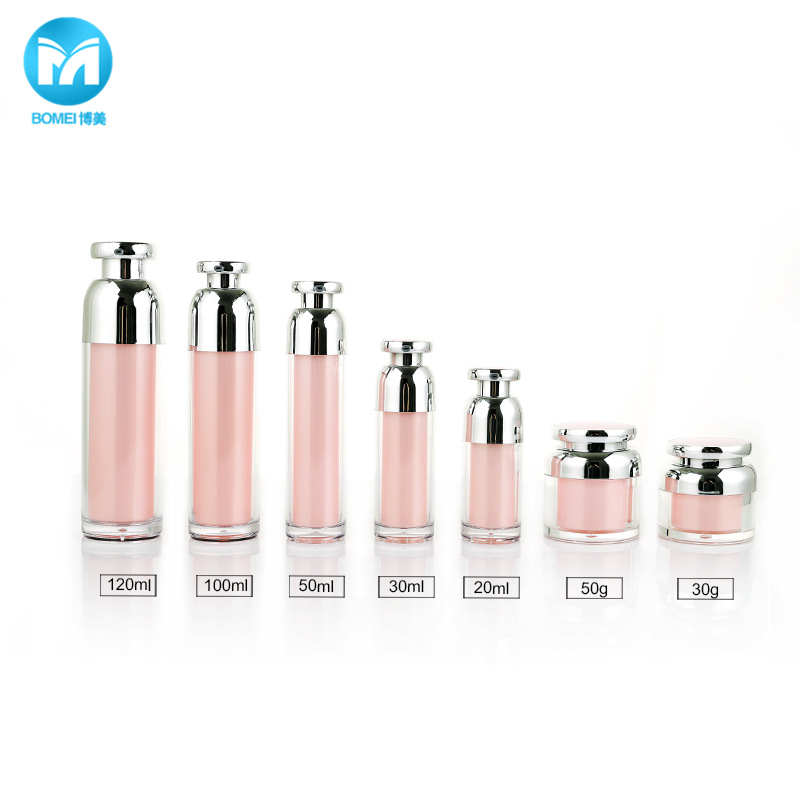 New Pink Acrylic Bottle Skin Care Products Travel Package Bottling Toner Lotion Cream Etc.