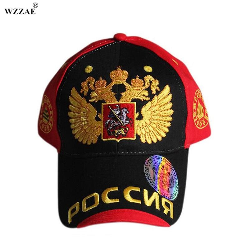 Wzzae 2017 nueva moda Sochi ruso Cap 2017 Rusia Bosco gorra de béisbol  sunbonnet sombrero del SnapBack CAP para hombres mujeres cadera hop en  Gorras de ... 0d116c89209