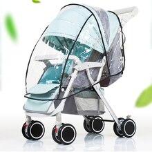 Чехол для коляски, дождевик для детской коляски