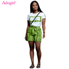 Adogirl Snakeskin Print Casual Two Piece Set Letters Short Sleeve Women T Shirt Top Bow Tie Waist Shorts Fashion Outfits