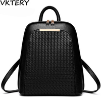 Backpack New Spring And Summer 2017 New Female Backpack PU Leather Students Fashion Leisure Backpack Pop