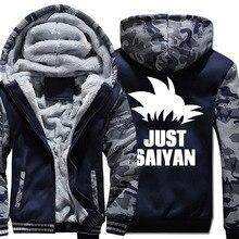 funny Japan anime Dragon Ball Z jackets high quality streetwear sweatshirts 2019 just Saiyan casual thicken cotas for men winter