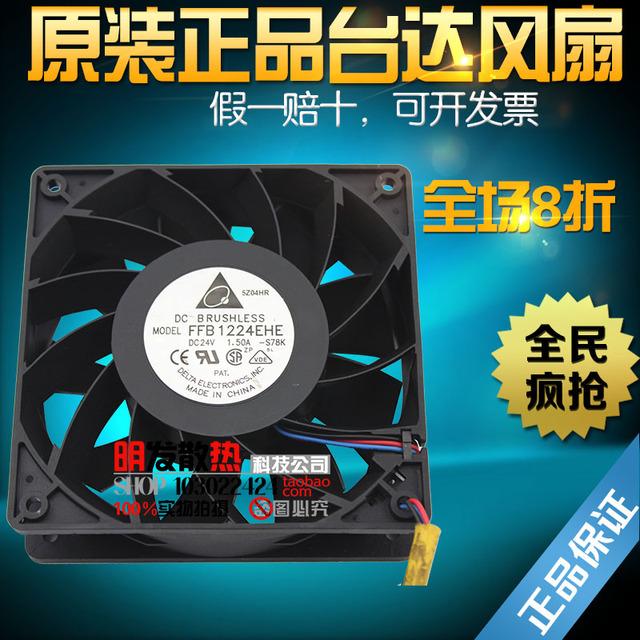 12038 12 CM ventilador violento fã inversor 1.5A FFB1224EHE/ELA 24 V