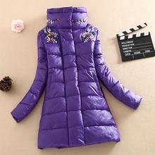 Зимние куртки женщин 2016 зима алмаз хлопка мягкой женской одежды куртка шинель повседневная зимнее пальто Плюс размер Верхней Одежды