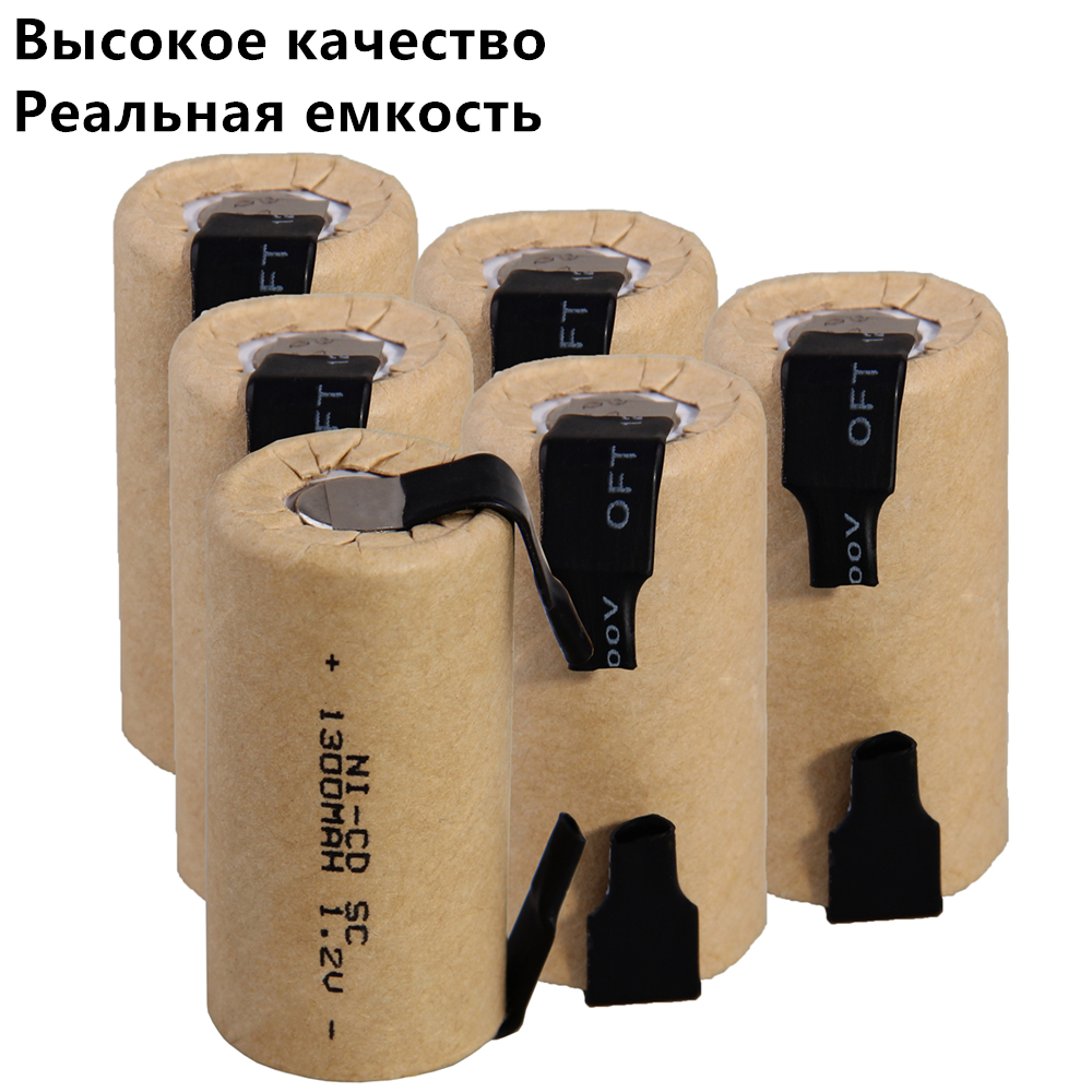 6 pcs SC batteries power tool battery SUBC rechargeable batterie 1300mah nicd 42.5mm*22mm