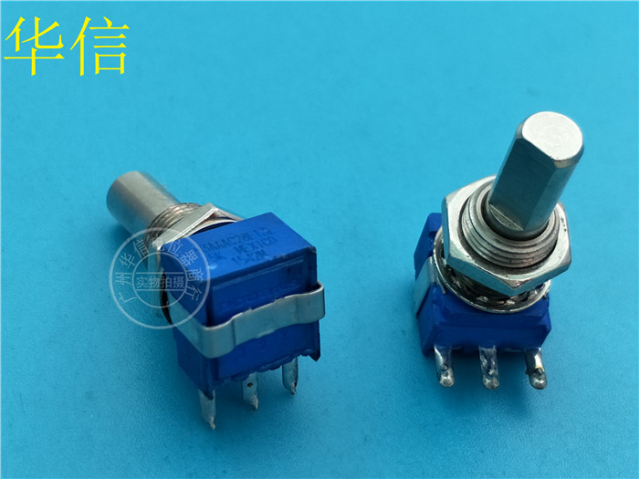 Hot spot Mexico import 53AAAC28E13L 5K single potentiometer handle long 23MMF (SWITCH) 09 vertical single joint potentiometer a10k handle 20mmf