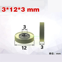 10pcs 3*12*3mm coated polyurethane PU wheel, mute and transparent, 683 bearing pulley, Printer roller wheel