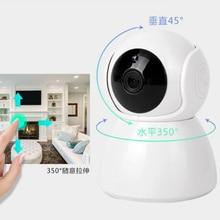 1080P IP Camera Network CCTV Wireless Surveillance Camera Night Vision IR Cut Home Security Camara Wi-Fi Baby Monitor CM.Q10