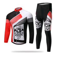 XINTOWN Breathable Cycling Team Roupa Ciclismo Jersey Set  MTB Underwear Clothes Ropa Bicicletta Mountain Bike Compression