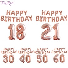 FENGRISE Rose Gold Balloon Banner 18 21 30 40 50 Birthday Party Decoration Adult Letter Number Foil Champagne