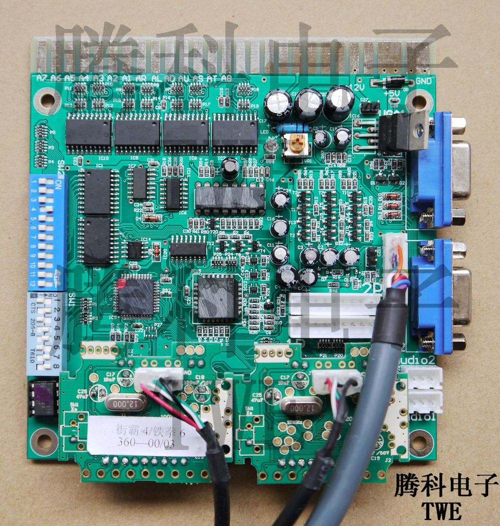 TWE MGCD Arcade game converter board, XBOX 360 JAMMA arcade, coin operated PCB, credit / round control X-360 - TECHNWIN ELECTRONIC COMPANY (TWE store)