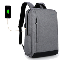 Cathylin Men Backpack USB Charging Large Capacity Multifunction Business Waterproof Resistant Anti Laptop Computer Bags KSL3027M все цены
